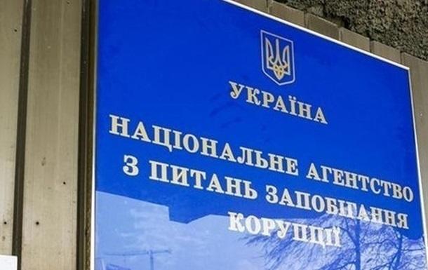 НАЗК: 13 чиновників навмисне не надали свої декларації