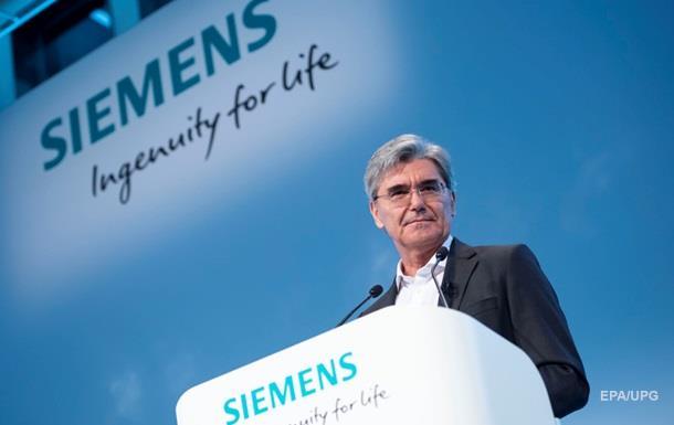 Siemens отложила подписание с Саудовской Аравией крупного контракта