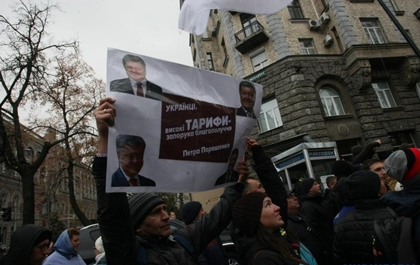 На Банковой митингуют из-за повышения цен на газ