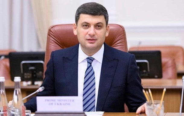 Гройсман дал украинцам полгода без нового поднятия цены нагаз