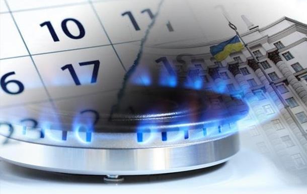 Черная пятница: правительство подняло цены на газ для населения Украины на 23,5%