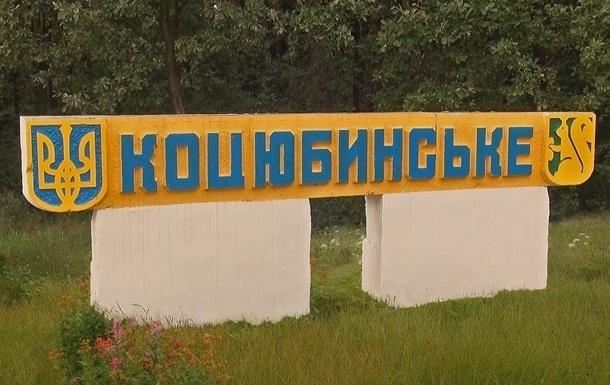 Под Киевом местный депутат самопровозгласил себя мэром - СМИ