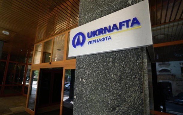 В Укрнафте заявили о судебной победе по Крыму