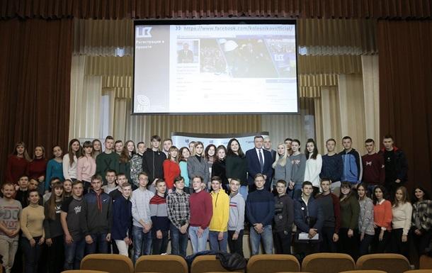 Открыт всеукраинский конкурс Агро 2019, на кону – поездка в Париж