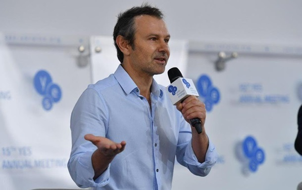 Харьковский ВУЗ отказал Вакарчуку в выступлении перед юристами
