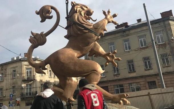 У Львові з явився пам ятник лева з герба ЗУНР