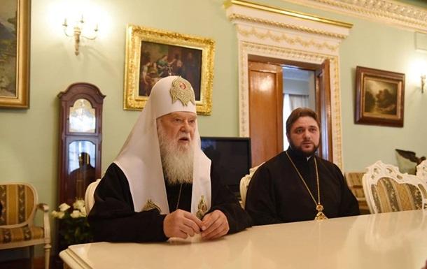 Филарет озвучил требования к будущему главе Единой церкви