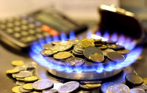 Итоги октября: повышение цены газа для населения и антиукраинские санкции Путина
