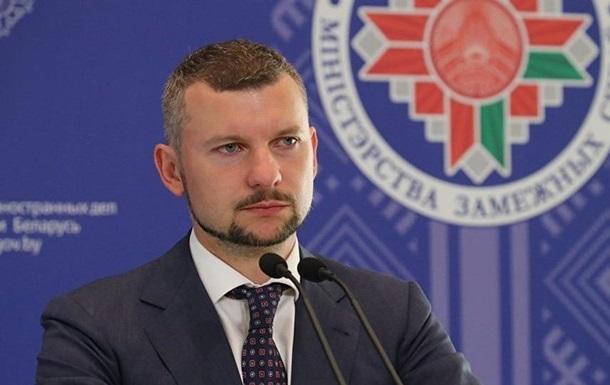 Минск раскритиковал Климкина за слова о Беларуси