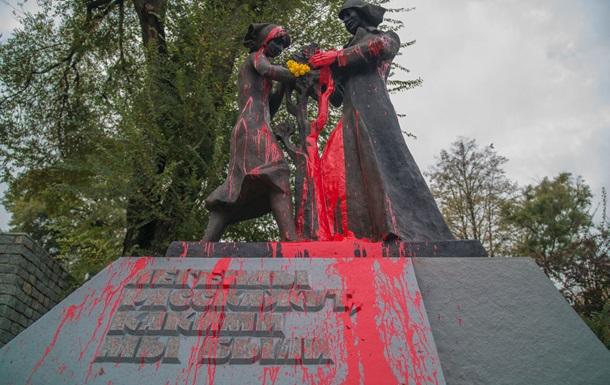 Памятник комсомольцам в Днепре облили  кровью