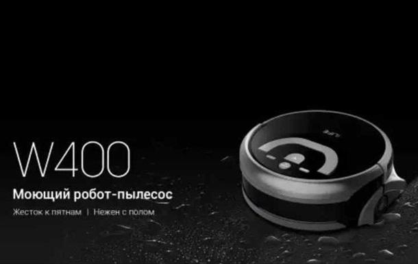 ILIFE выпускает полностью новый моющий робот-пылесос W400