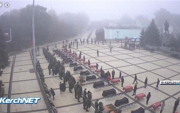 Семьям погибших в Керчи спишут банковские долги