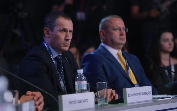 Децентралізація на Сумщині: чи успішна реформа?