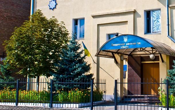 За убийство военного в Киеве иностранец получил 11 лет