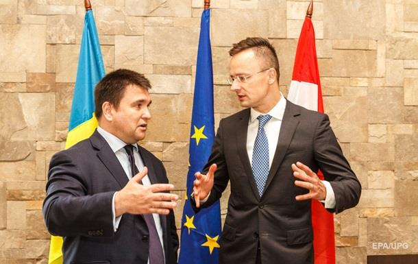 Оттепель? О чем Украина договорилась с Венгрией