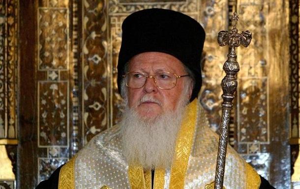 Патріарх Варфоломій: Несправедливо, що українці досі не мають автокефалії
