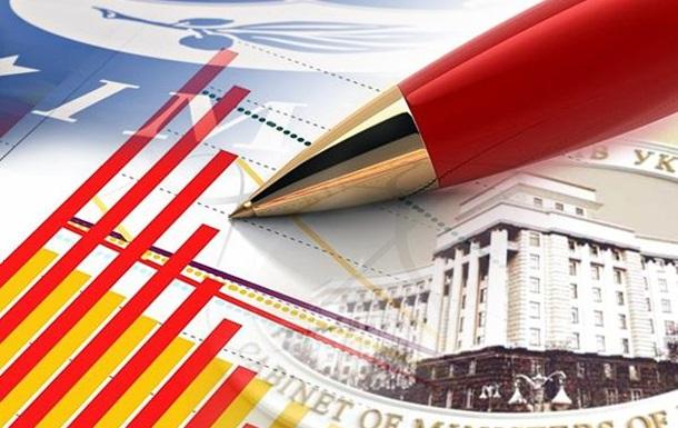 Долговая удавка и крах экономики: чем обернутся для Украины «реформы» Гройсмана