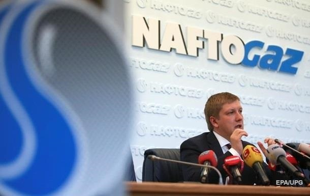 Облгазы задолжали Нафтогазу $2 млрд - Коболев