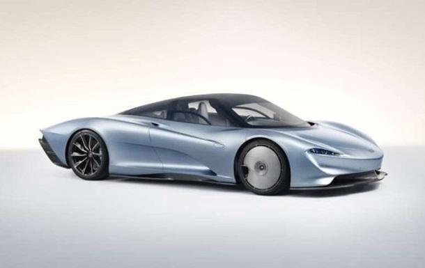 Найшвидший McLaren показали на фото