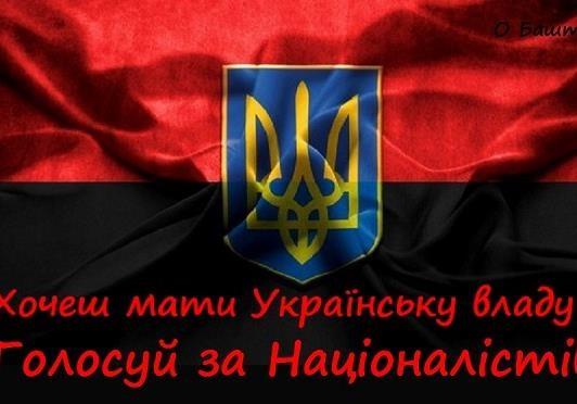 Кандидат в президенти від Українських Націоналістів