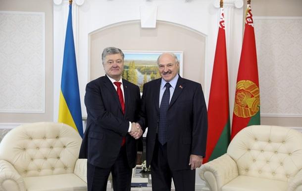 Порошенко і Лукашенко зустрілися в Гомелі