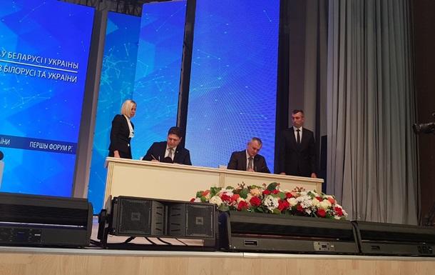 Україна та Білорусь домовилися про реадмісію