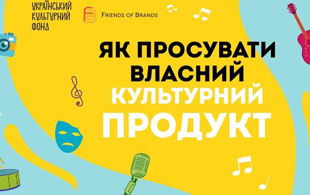 Украинских авторов научат продвигать собственные произведения