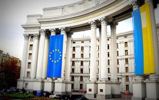 Київ направив РФ ноту протесту через гумконвої