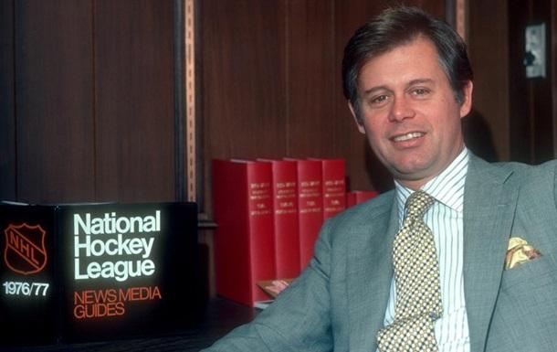 В США скончался бывший президент НХЛ