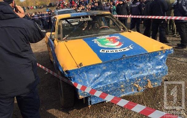 В Кривом Роге во время гонок авто влетело в толпу