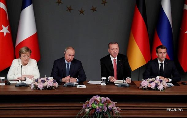 У Стамбулі завершився саміт щодо Сирії