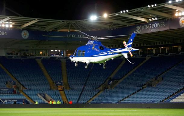 В Британии разбился вертолет владельца ФК Лестер