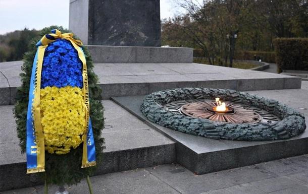 Украина отмечает День освобождения от нацистов