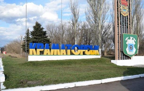 В Краматорске пройдет спецоперация по диверсиям