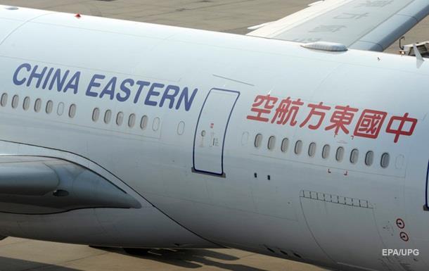 Китай построит аэропорт в Антарктиде - СМИ