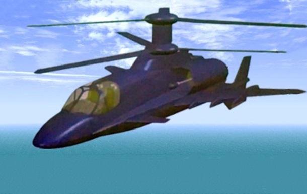 ЗМІ опублікували концепт російського вертольота майбутнього