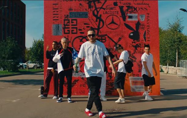 Клип рэпера Скриптонит стал интернет хитом