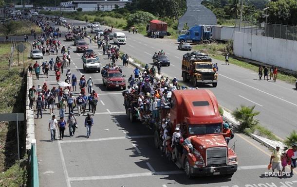 К США отправился третий караван мигрантов