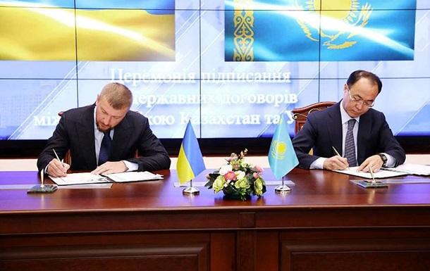 Україна і Казахстан підписали договір про екстрадицію