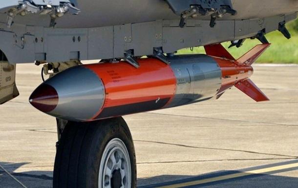 Ядерні держави не підпишуть договір про відмову від зброї