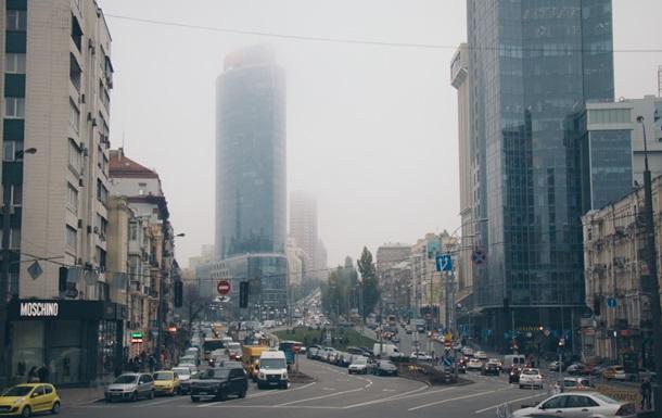 Київ огорнув туман