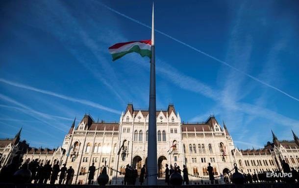 Угорщина змінила назву посади щодо Закарпаття