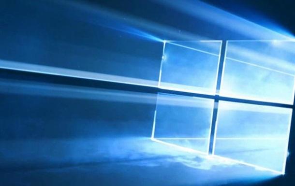 У захисті Windows 10 виявили нову вразливість
