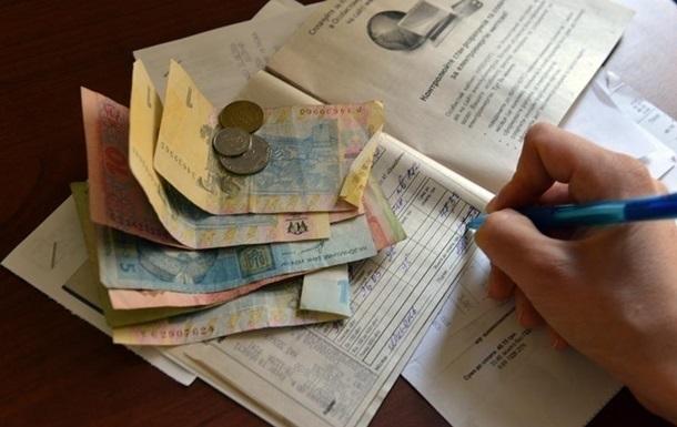 Киевляне получат платежки за октябрь без субсидий
