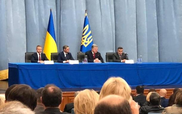 Порошенко призначив губернатора Київської області