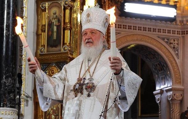 Патріарх Кирило вважає дії Константинополя замовленням на руйнування РПЦ