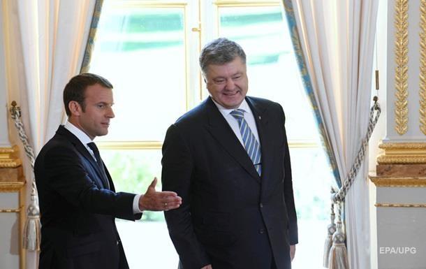 Порошенко приєднається в Парижі до Трампа і Путіна