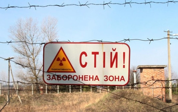 В Чернобыльской зоне задержали пять сталкеров