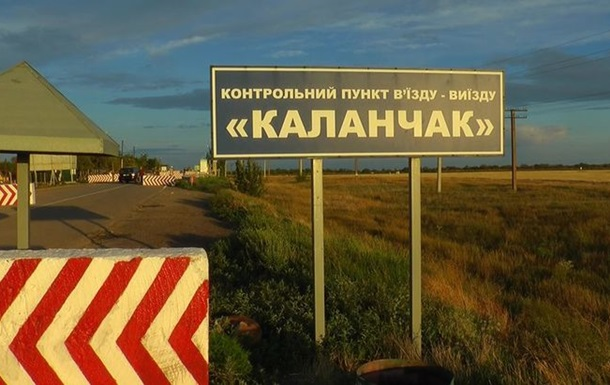 В Госпогранслужбе отрицают обмен моряками с РФ