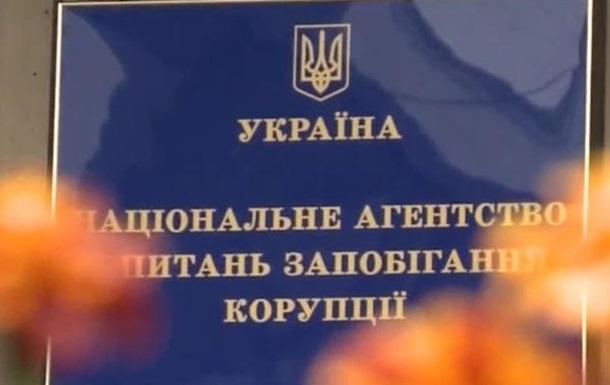 Електронні декларації не подали вісім чиновників - НАЗК